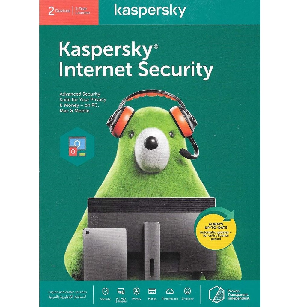 Kaspersky Internet Security 2020 2 Device 1 Year Buy now