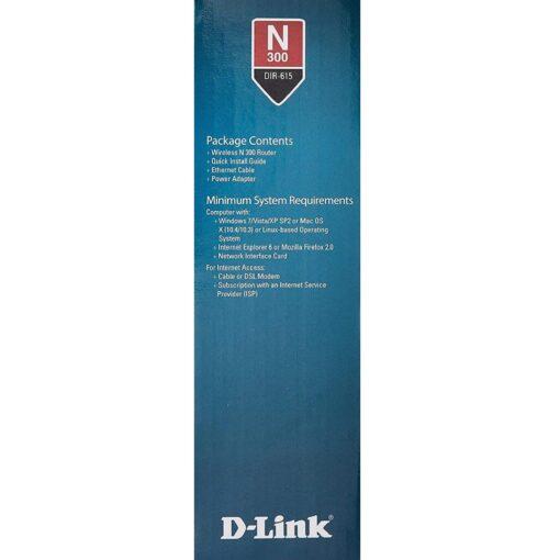 D-Link Wireless N300 Router DIR-615 05